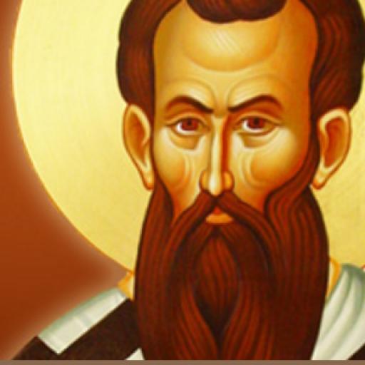 """Fundația pentru educație """"Sfântul Vasile cel Mare"""""""